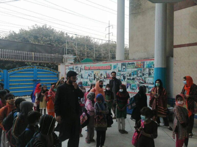 World Education Day