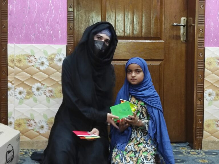 Project Eidi For Needy