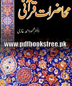 Mahazraat-e-Qurani-By-Dr-Mahmood-Ahmad-Ghazi (1)
