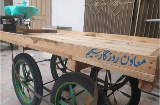 Muaawin-e-Rozgar